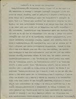 CX20-P06_003.pdf