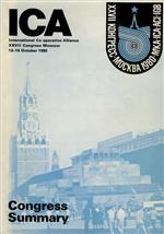 Twenty-seventh congress, Moscow.jpg