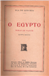 O Egypto.pdf