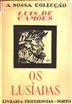 Os Lusíadas.pdf
