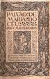 Paixão de Maria do Céu.pdf